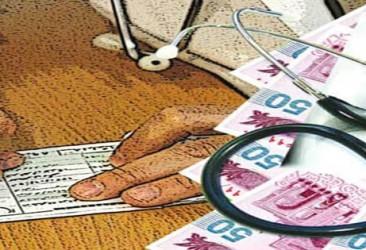 هزینه درمان دیسک کمر